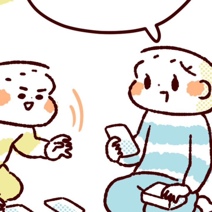 【ふたご育児】第122話 双子のことわざブーム①