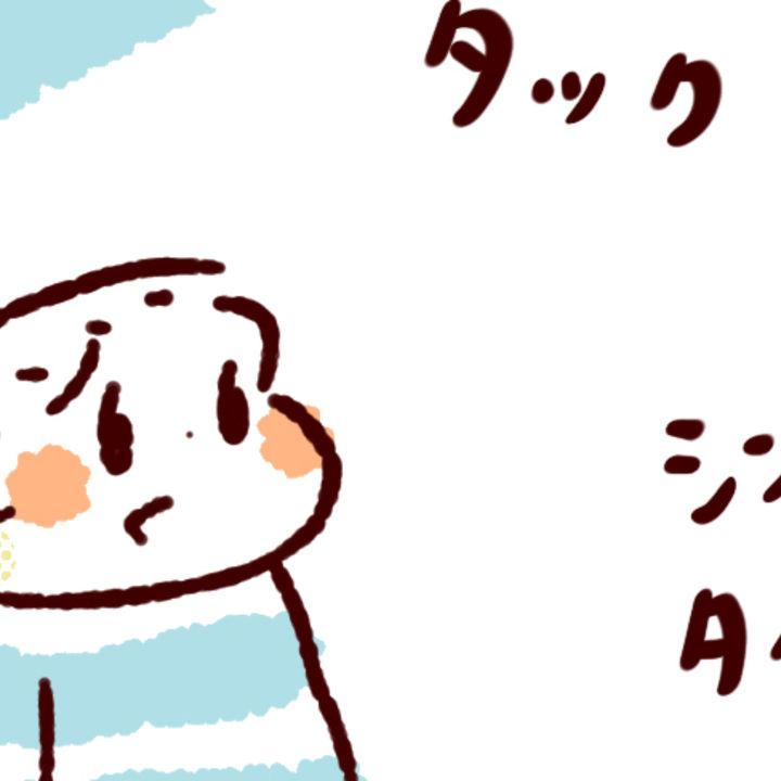 【ふたご育児】第124話 双子のことわざブーム③