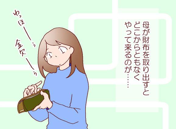 キミ嫁_のばら_10101