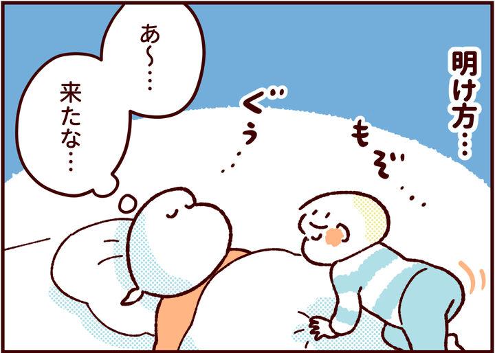 ふたご育児125_01_pika