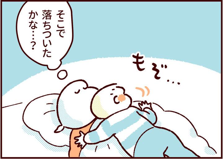 ふたご育児125_03_pika