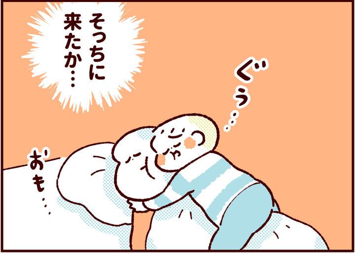 ふたご育児125_04_pika