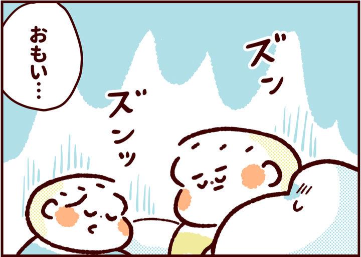 ふたご育児Pika_126_02
