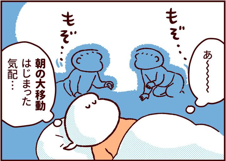 ふたご育児Pika_126_01