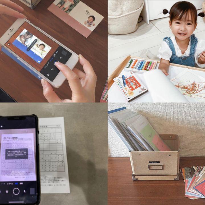 子供のプリントや作品、写真まで…! ママたちの簡単・便利なデジタル整理術4選