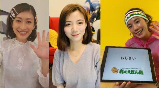 左から 山田優(モデル)、池田エライザ(女優)、仲里依紗(女優)