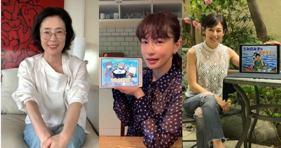 左から 寺島しのぶ(女優)、 長谷川京子(女優)、鈴木保奈美(女優)
