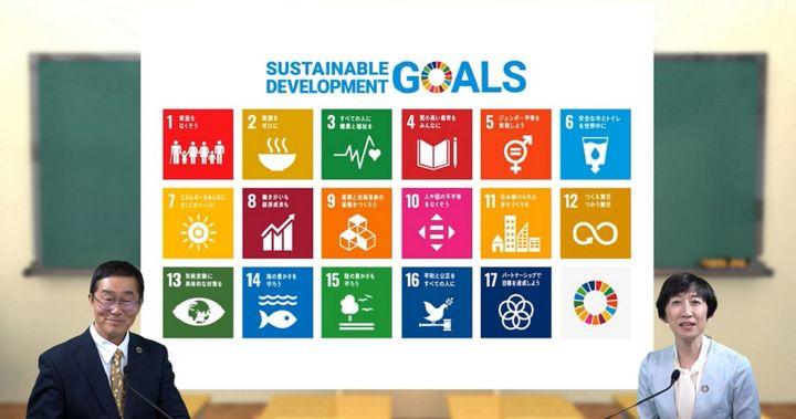 SDGsってなんだろう