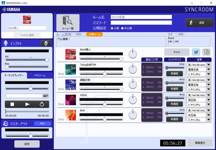 「SYNCROOM」デスクトップ版アプリ画面イメージ (※開発中につき変更となる可能性もあり)