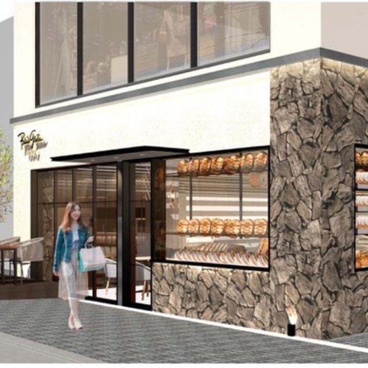 9/11(金)オープン!美味しくて身体にも地球にも優しいDeli&Cafe