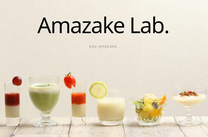 Amazake Lab.