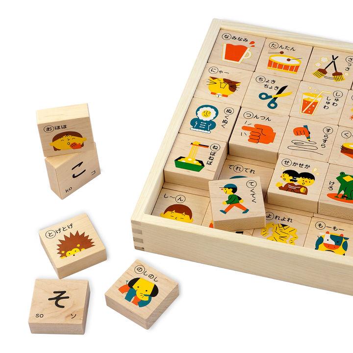 10/27(火)に純国産木製玩具「おのまとぺ もじあそび」が発売