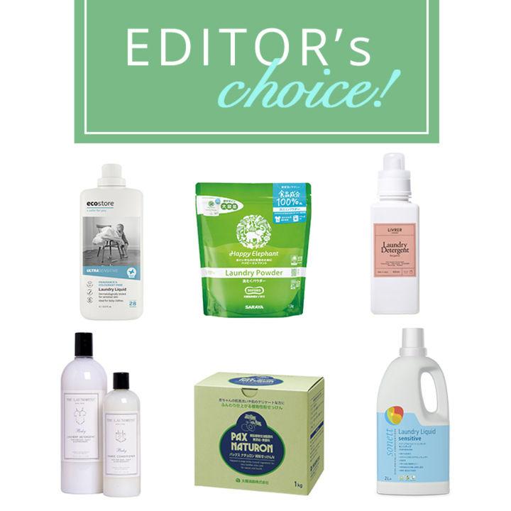 赤ちゃんから敏感肌まで。肌と地球にやさしいナチュラルな洗濯洗剤6選