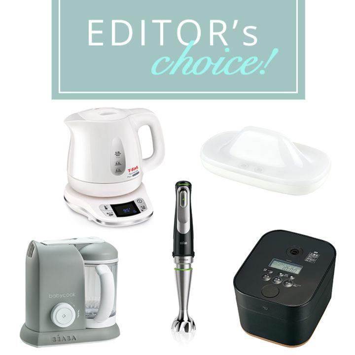 調理家電から照明まで。授乳・離乳食作りに役立つ便利家電5選