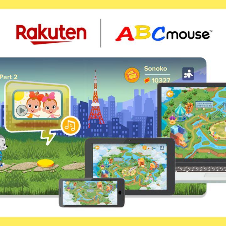 楽天が児童向けオンライン英語教育サービスをリニューアル