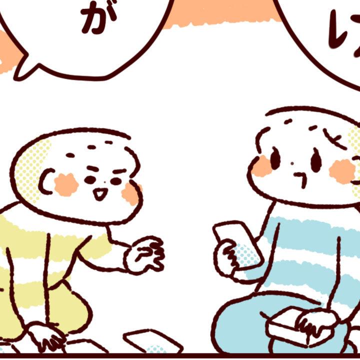 年末年始のおともに!ここでしか読めない子育て漫画をいっき読み