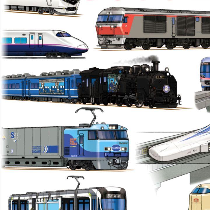 鉄道好きの心をとらえる「はっけんずかんプラス 鉄道」が発売中