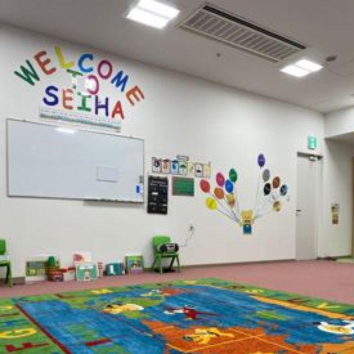 ワンランク上のレッスンを提供する0歳からの英会話教室が開校