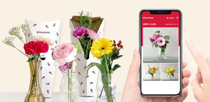 3本以上の花が届くレギュラープラン ¥880+送料¥385(ともに税込)