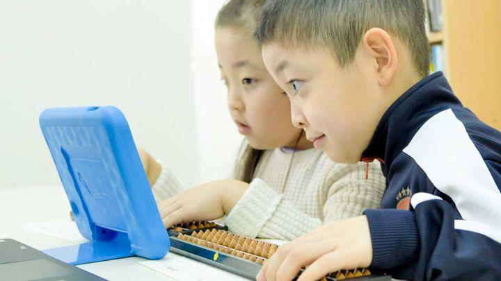 石戸珠算学園