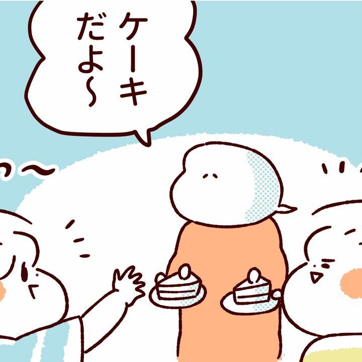 【ふたご育児】第45話 食べ方に見る性格の差