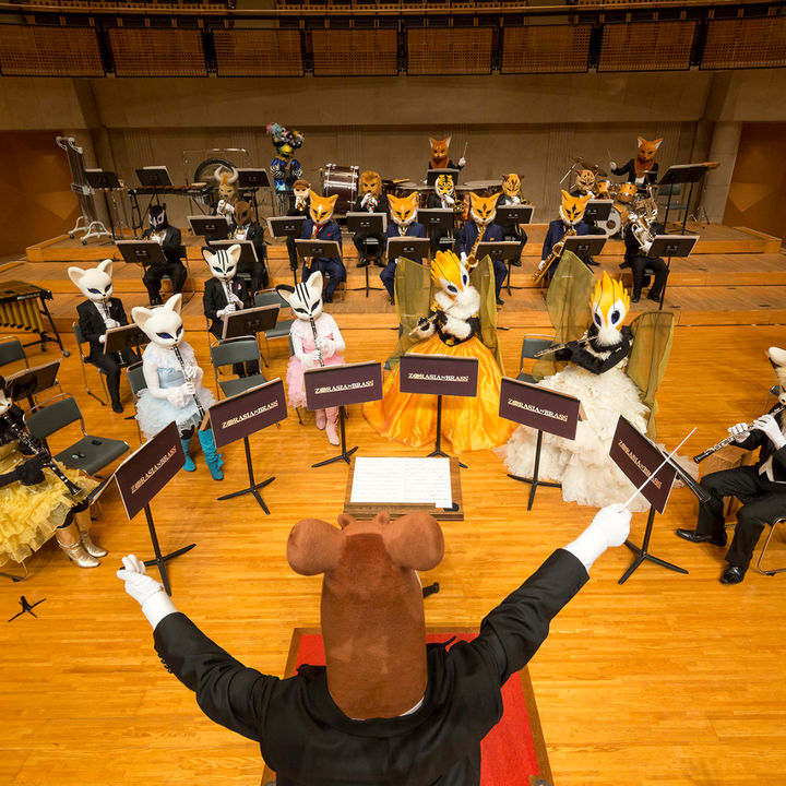 Bunkamuraオーチャードホールで動物たちの吹奏楽団によるコンサートが開催