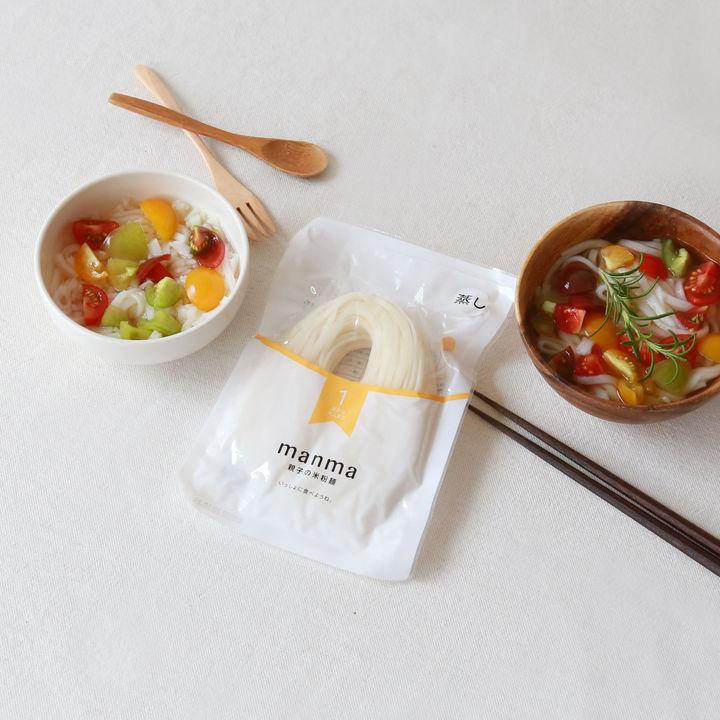 離乳食卒業後から大人まで、親子で食べられる米粉麺が発売中