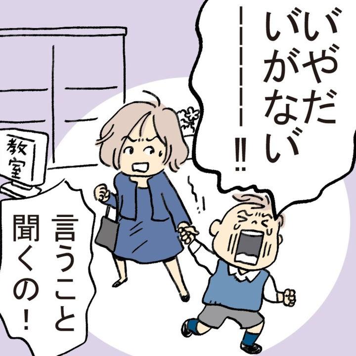 【妻と夫が見ているコソダテ】お受験、する?しない?ママ編