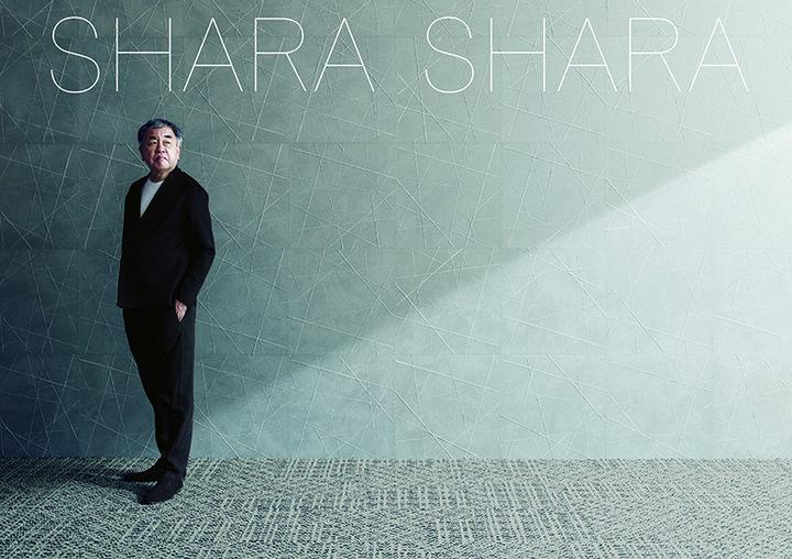 しゃらしゃら SHARA SHARA
