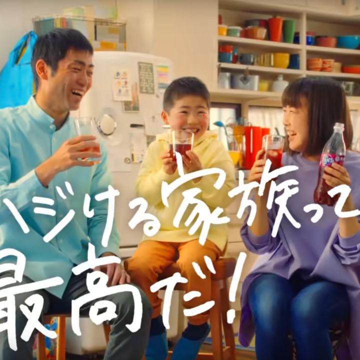 子どもの炭酸デビューの動画に共感の声続出!親子で「#はじめてのファンタ」を楽しもう