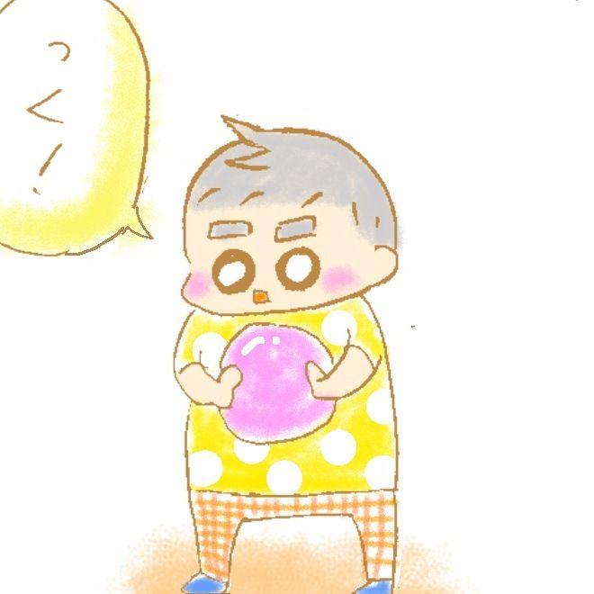 【きりんのびのび絵日記】第44話 っく!