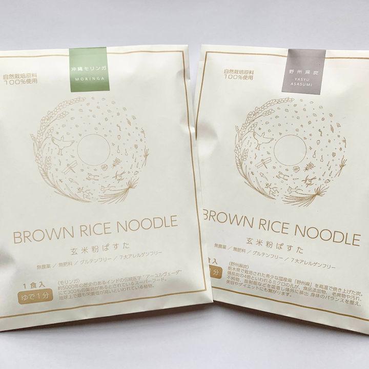 完全無農薬・無肥料素材使用のグルテンフリー「玄米粉ぱすた」が発売中