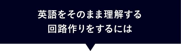 Edutainment英語02