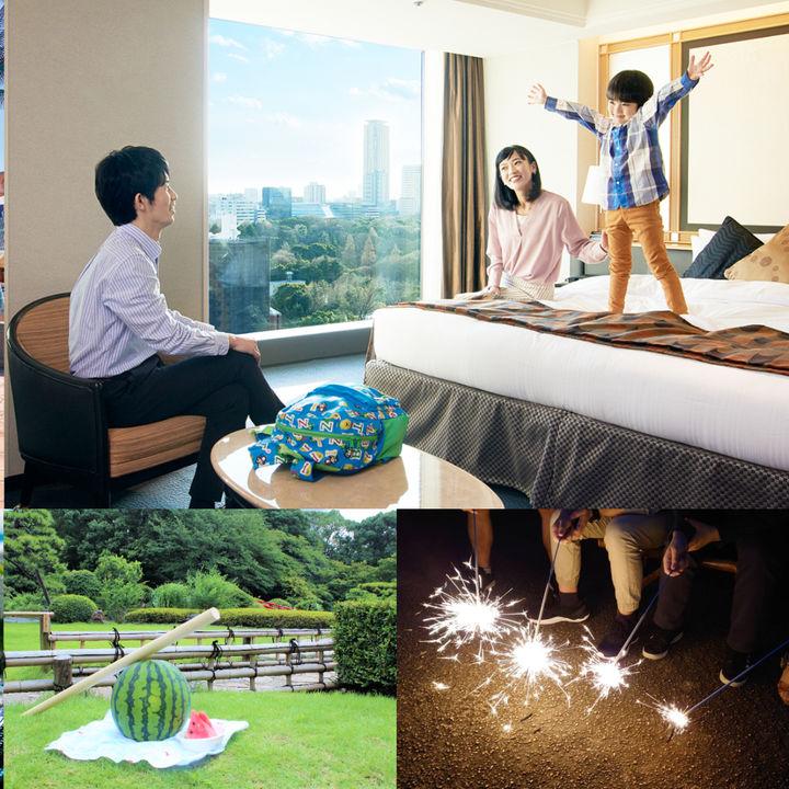 ホテルニューオータニが遊んで学ぶ連泊「お盆休みプラン」を提供