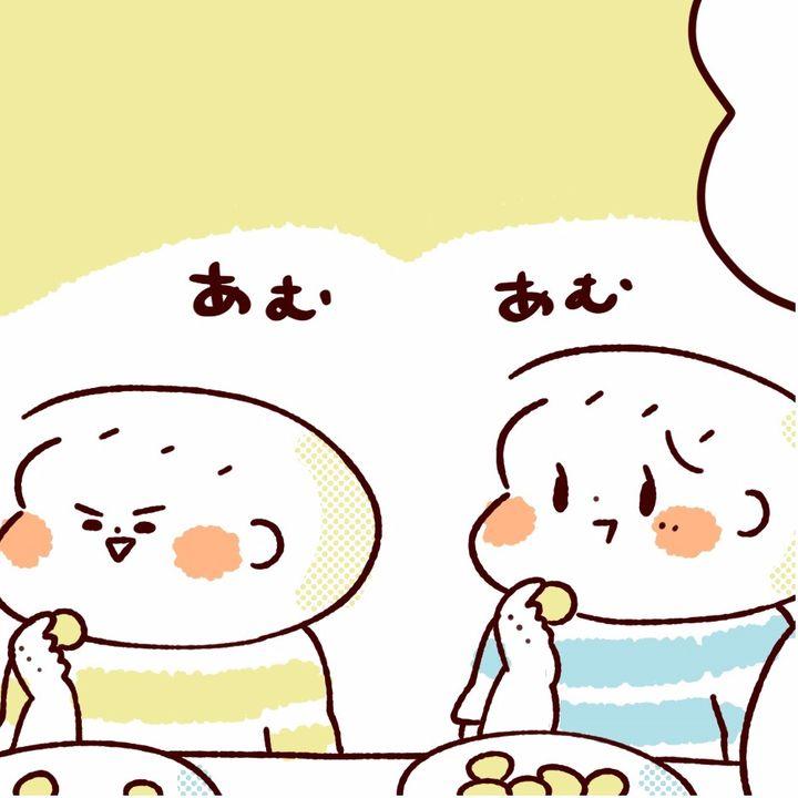 【ふたご育児】第48話 ふたごとおやつ戦争