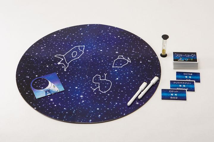スターリンク 星座を描こう!