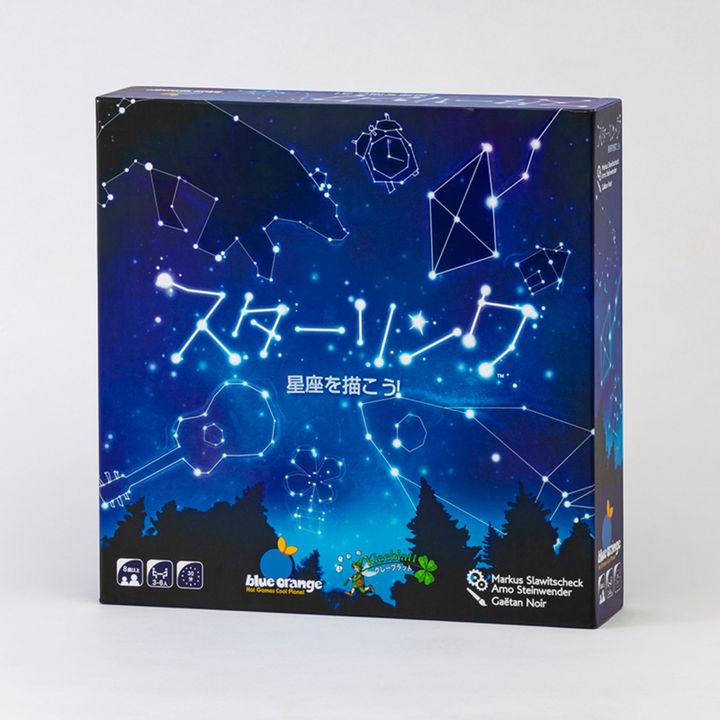 夜空にみんなで星座を描く、新感覚お絵かき連想ゲームが発売