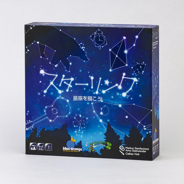 スターリンク 星座を描こう! 3960円(税込)対象年齢/8歳以上
