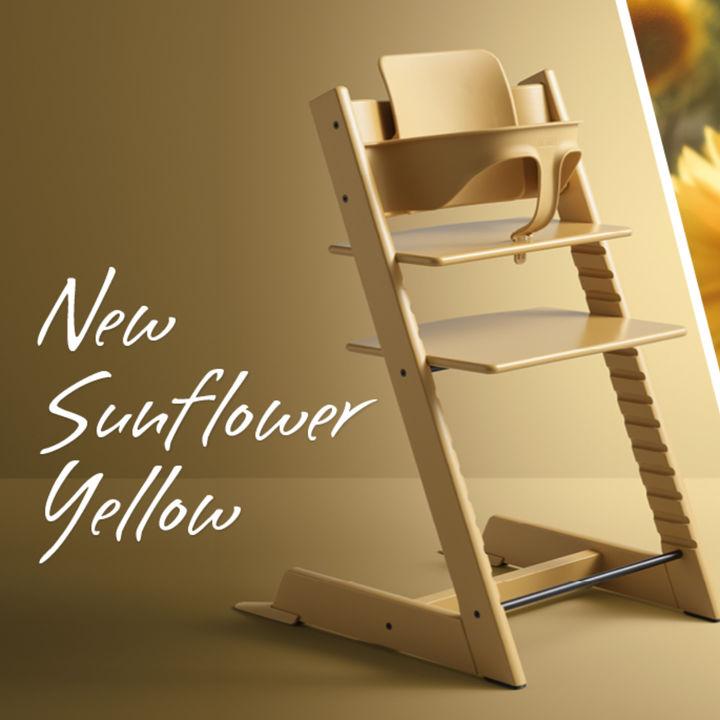 ストッケから「トリップ トラップ」の新色サンフラワーイエローが発売