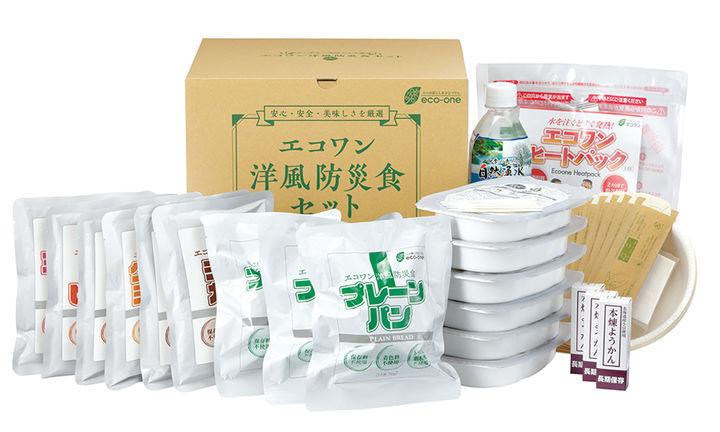 エコワン 洋風 防災食 あたたかセット 10,584円(税込)