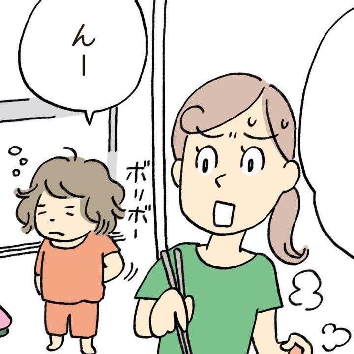 「ひとりで登校する娘が心配。これって過干渉?」妻と夫が見ているコソダテ/妻編