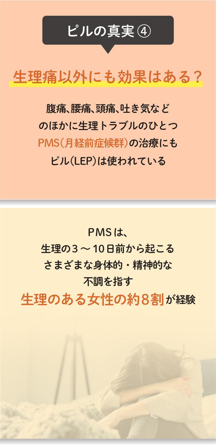 ジュノ・ヴェスタクリニック八田 八田真理子先生