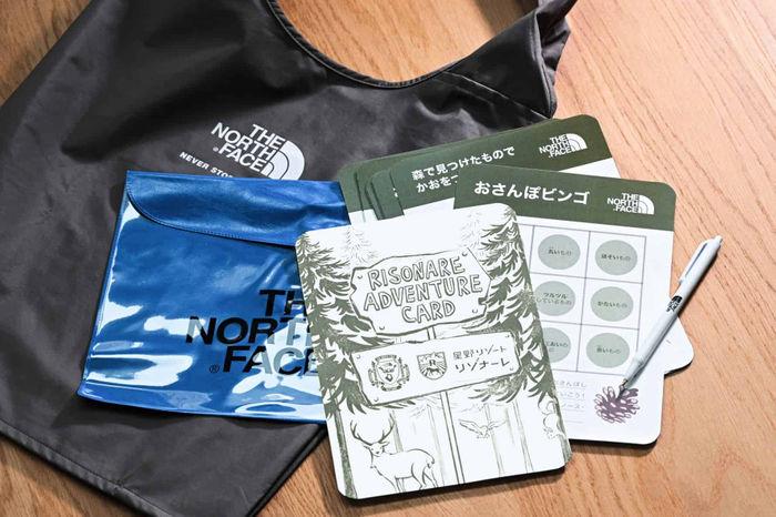 森遊びデビュープログラム