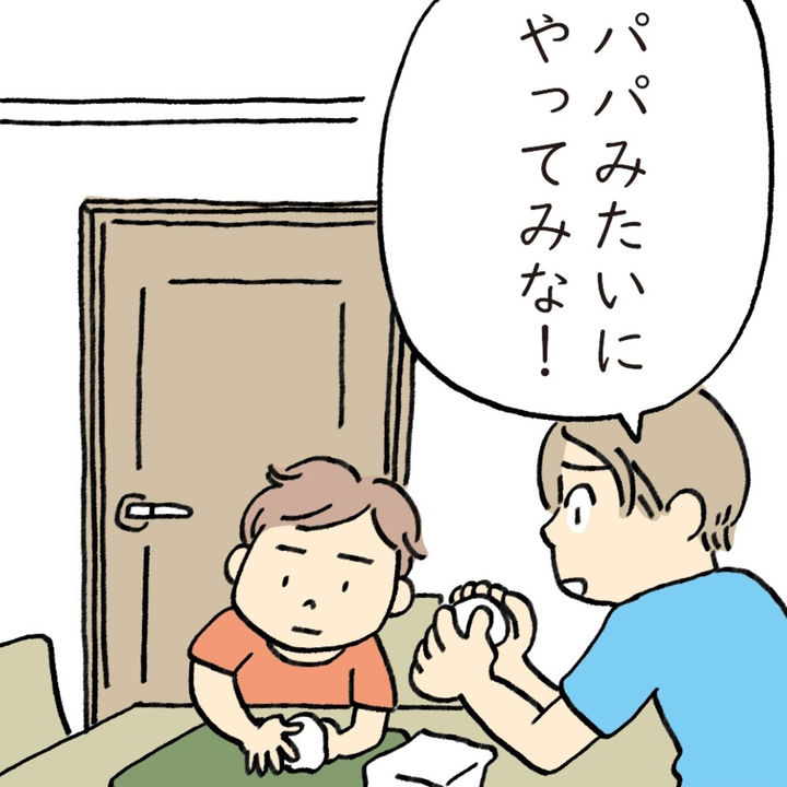"""「子どもは""""親の言うとおり""""がイチバン?」妻と夫が見ているコソダテ/妻編"""