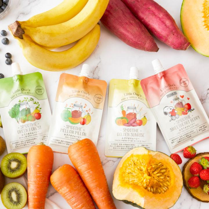 無農薬・無化学肥料の素材を使用した「お子さまスムージー」が新発売