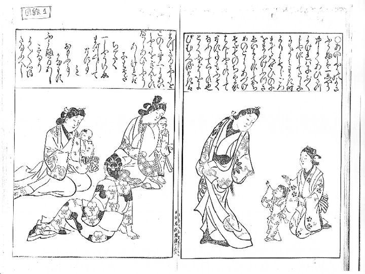 菱川師宣、絵本「和国百女」(1695=元禄8年)
