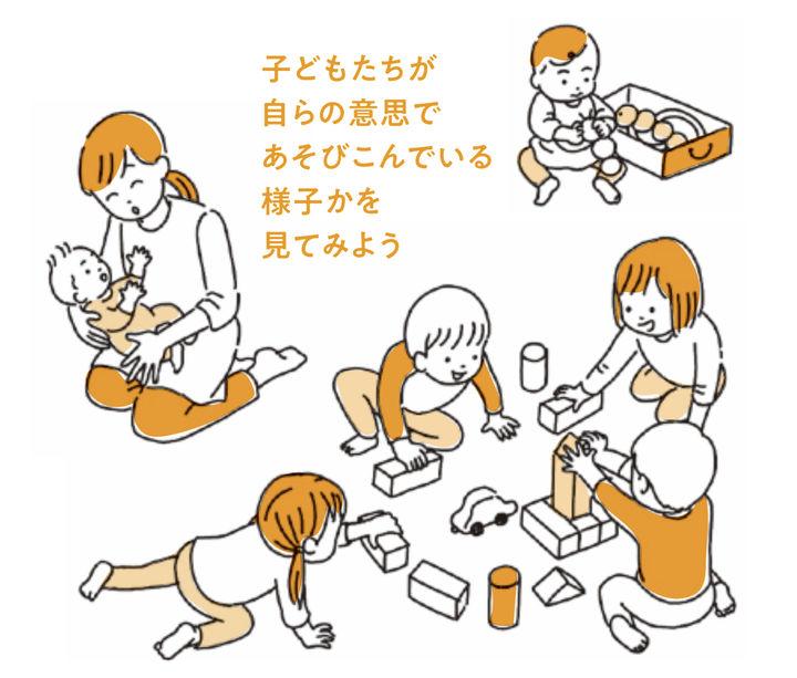 3歳までに芽が出る、その子だけの個性