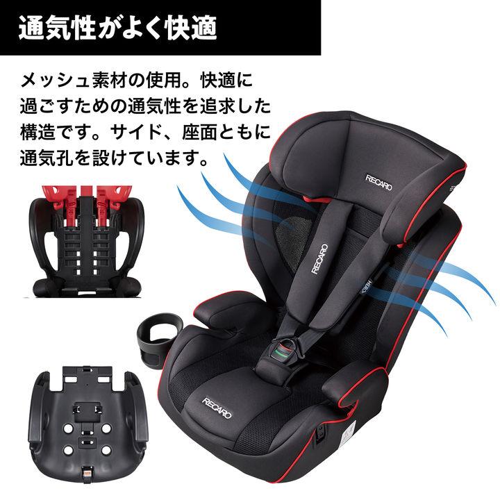 J1 Neo