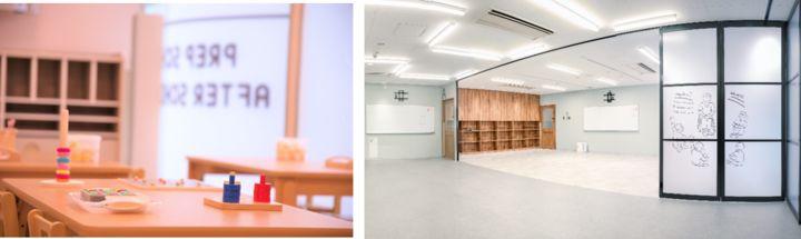 保育室・学童教室