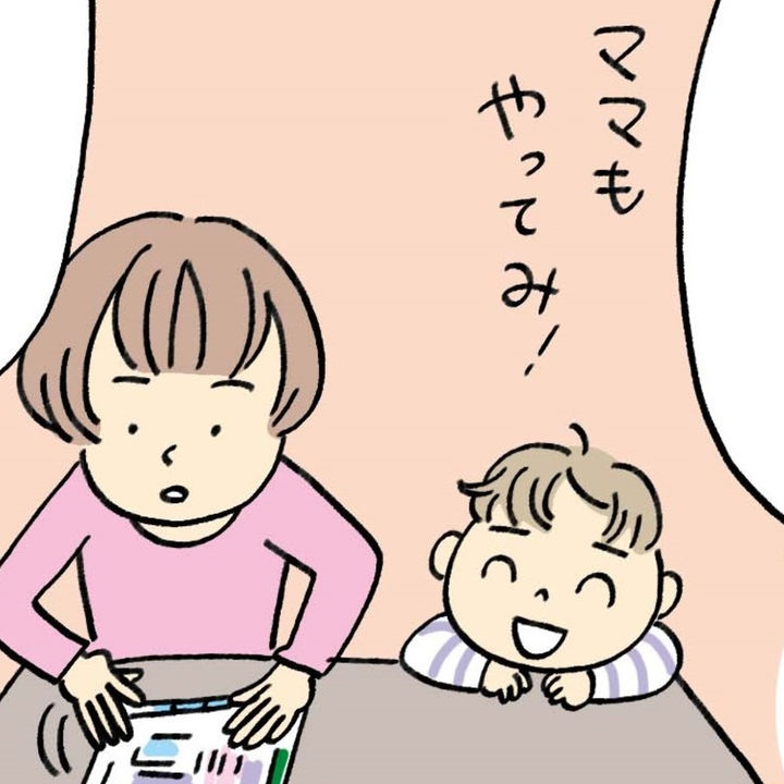 「子どもの才能を伸ばす工作で、家がぐちゃぐちゃ!?」妻と夫が見ているコソダテ/妻編